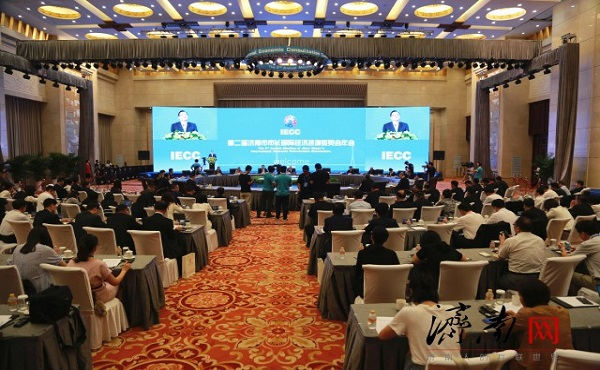 市长国际经济咨询委员会成立
