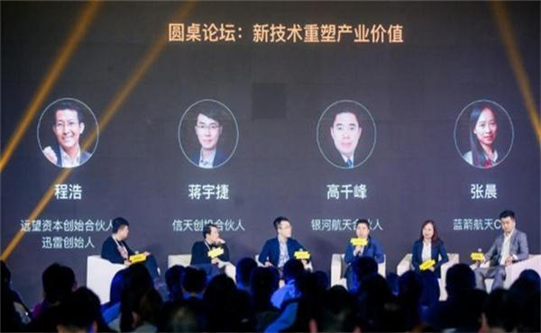 2019年中国廊坊国际经济贸易洽谈会将在我市启幕
