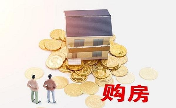 刚刚央行发布房贷利率新规,释放3大房地产信号,买房会受影响
