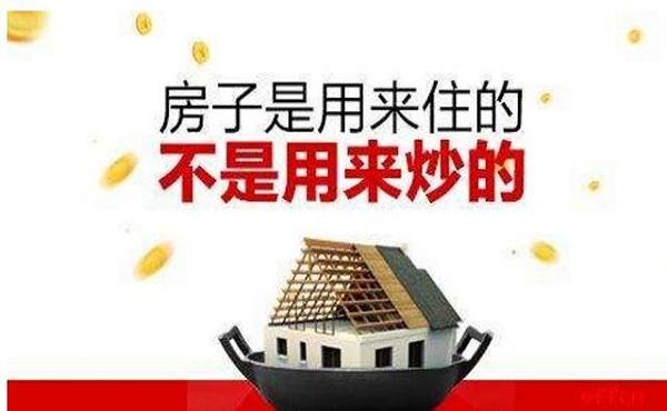 中国开发商被央行断奶贷款利率眼看要涨!海外地产机会来了?