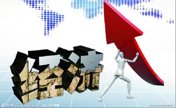 全球经济风雨欲来,资产缩水将不可避免?